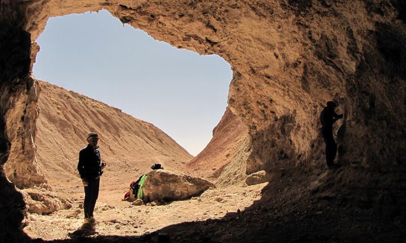 Bansko fest jaskinie